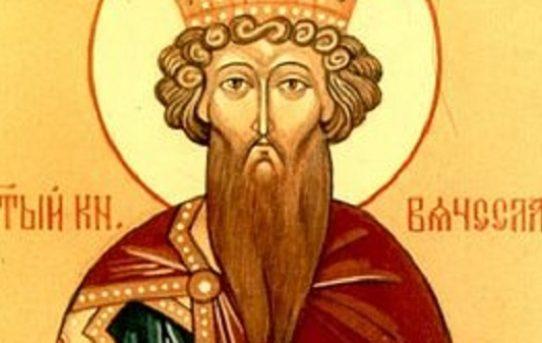 Moleben k svatému mučedníkovi Václavovi, vévodovi země české