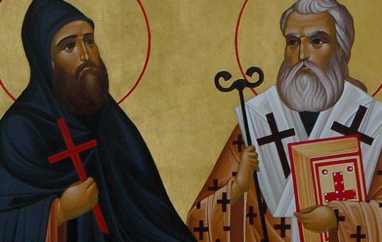 Moleben k našim svatým apoštolům rovným otcům Cyrilu a Metoději, učitelům Slovanů