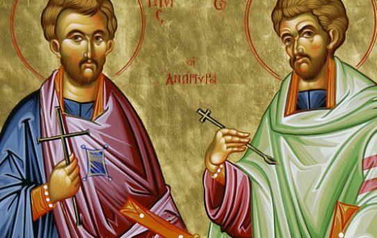 Moleben k sv. divotvůrcům a nezištníkům Kosmovi a Damianovi