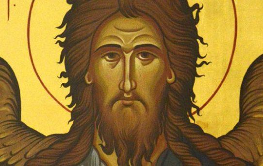 Moleben k svatému Janu Křtiteli, předchůdci Pánovu