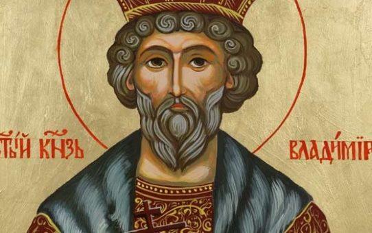 Moleben k svatému a apoštolům rovnému Vladimírovi, knížeti kyjevskému