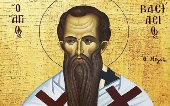 Moleben k našemu ctihodnému otci Bazilu Velikému